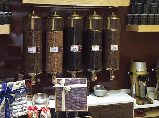 Brass Coffee Bean Dispenser